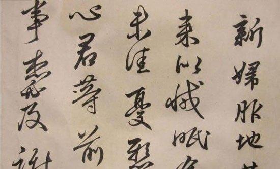 杭州考研书法培训课程