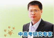 南京小学3-5年级定制培优课程