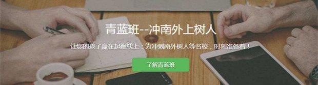 南京小学二年级特色辅导课程