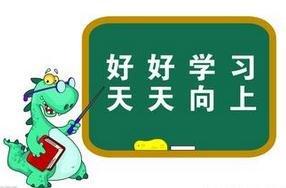 天津南开成人高等教育学历课程