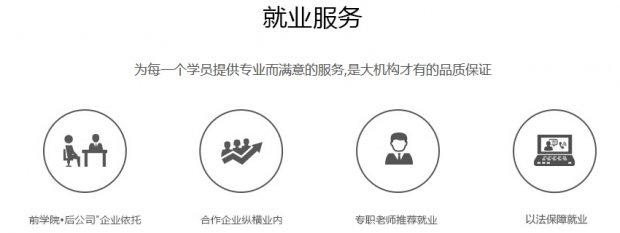 2017南京建筑动画就业直达课程