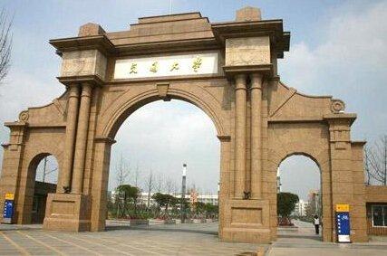 南京西南交通大学工商管理硕士课程