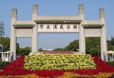 南京远程学历教育推荐课程