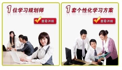 2017济南小学学习能力特训寒假课程