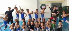 2017年济南芭蕾舞特色课程