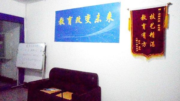 2017年济南淘宝美工实战课程