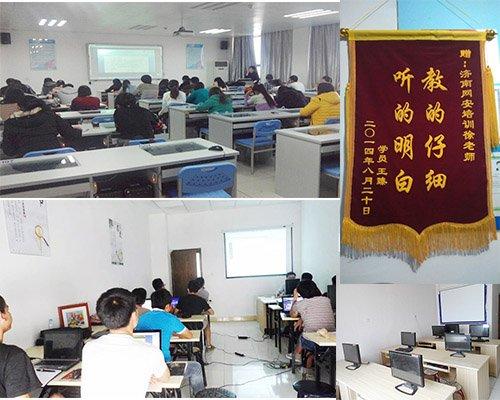 济南网络工程师经典课程
