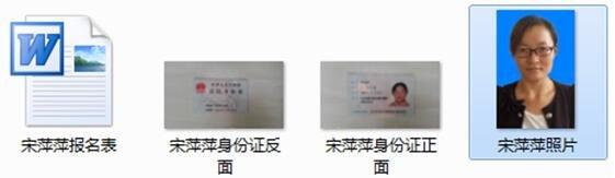 济南西南财经大学远程教育系列课程