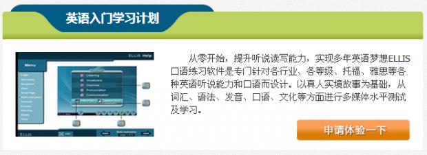 2017年重庆成人英语零基础课程