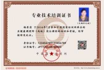 2017重庆健康管理师精品课程