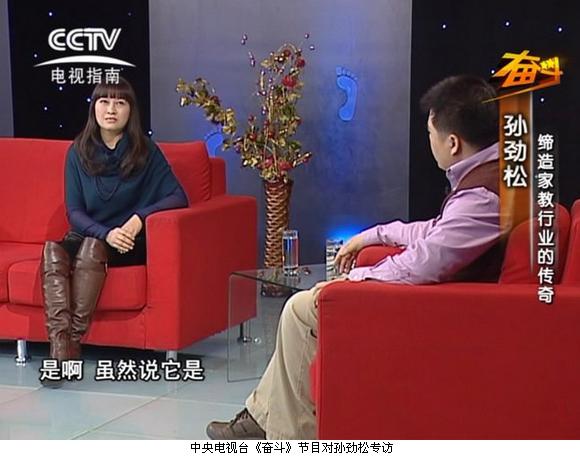 2017重庆中考考前冲刺精品课程