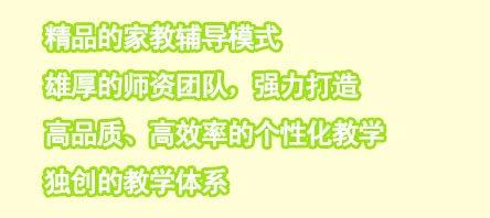 2017重庆中考冲刺签约精品课程