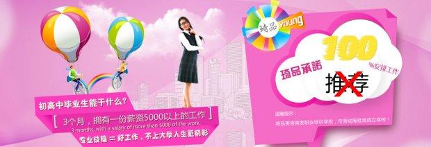 2017重庆国际琦品芳香疗法培训课程