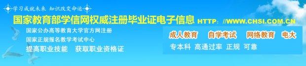 重庆西南大学专升本远程教育课程