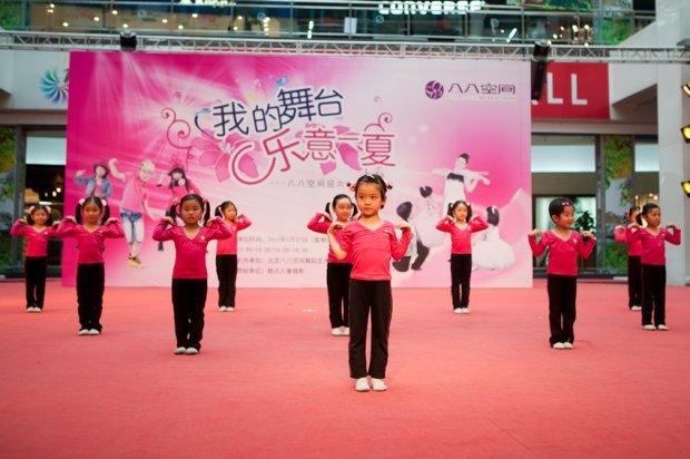 2017成都中国舞精品课程