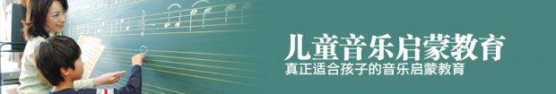 天津声乐少儿艺术培训课程