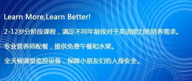 天津寒假英语提升全托管课程