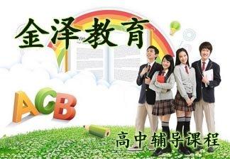石家庄初中暑假特色辅导课程