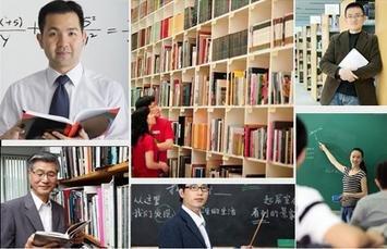 石家庄河北大学成人教育学历系列课程