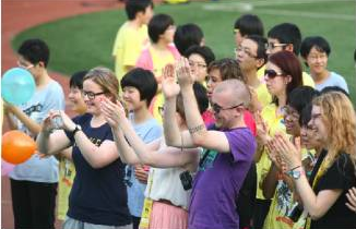 青岛环球英语探索营