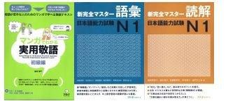 青岛全日制日语N1考试强化培训课程