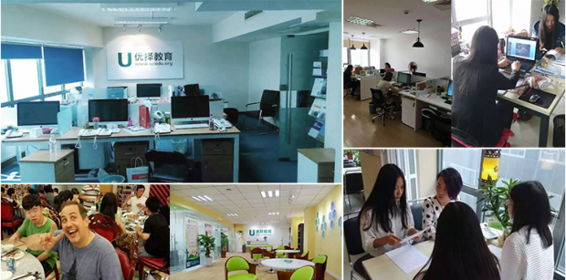 郑州基础英语入门课程