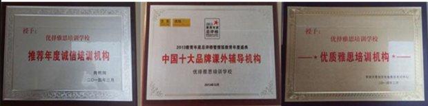 郑州基础英语拔高课程