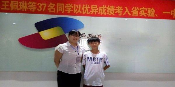 郑州高二个性定制提升课程