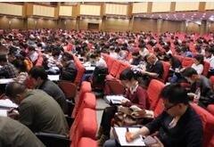 2017郑州环境影响评价师备考课程