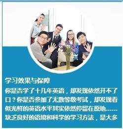苏州零基础英语精品课程