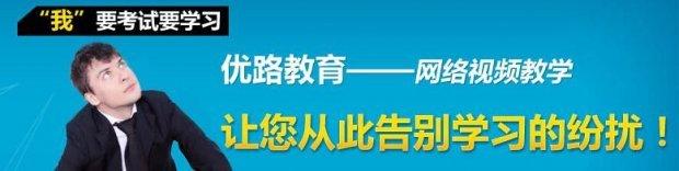 苏州环境影响评价师考试课程