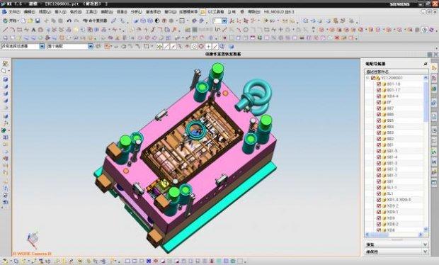 苏州UG产品设计专业培优课程