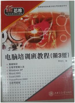 苏州高级商务办公特制精品课程