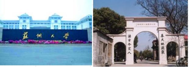 2017苏州名校成人高考专业特制课程