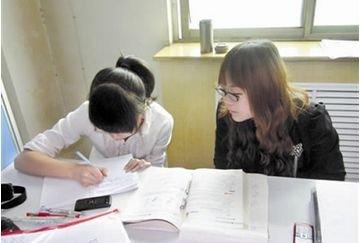 北京中小学名师托管课程