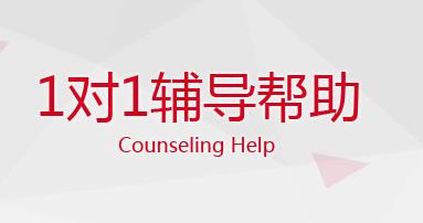 宁波中考考前培优课程