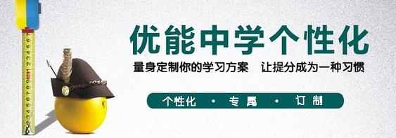 宁波初二全科暑期精品定制课程