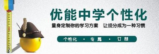宁波高考高分冲刺精品课程