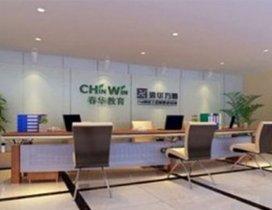 宁波-北京外国语网络教育学历课程