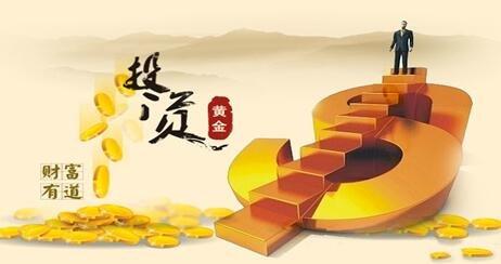 宁波—黄金投资分析师精品课程