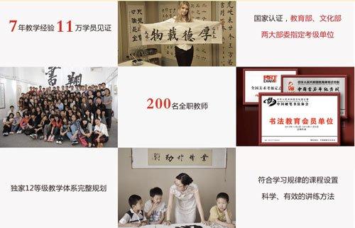 北京诗文国画精品课程