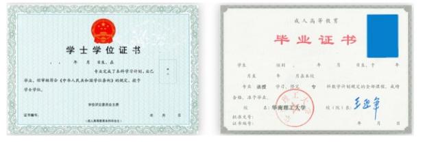 2017北京成人高考系列精品课程