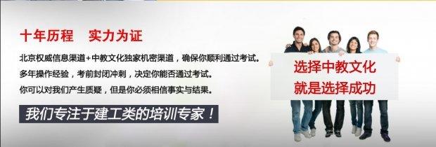 北京中级工程师职称评审