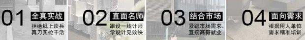 2017北京网页设计精品就业课程