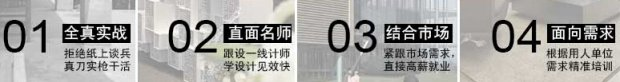 北京朝阳区web前端工程师培训课程