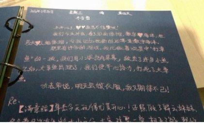 北京海淀区百变女孩精品营