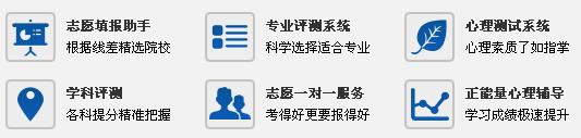 2017北京中考考前1对1培训课程