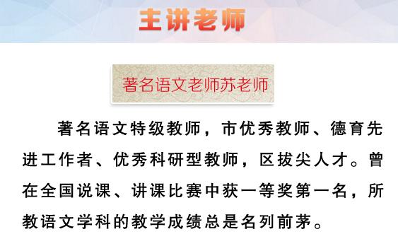 2017北京高一秋季985高分必修课程