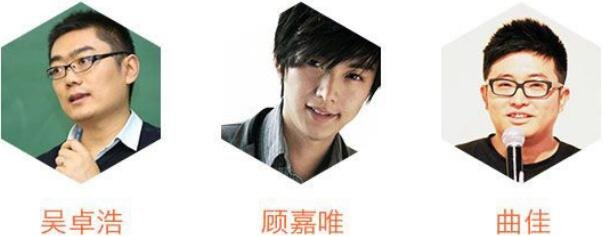 2017北京设计师晋升晋级专项导师课程