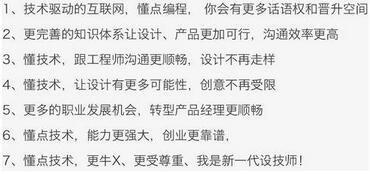 2017北京设计师系列编程精品课程